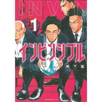 Invincible vol.1 - Morning...