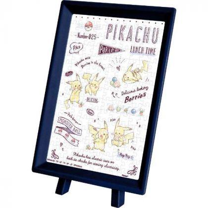 ENSKY - POKEMON Pikachu...