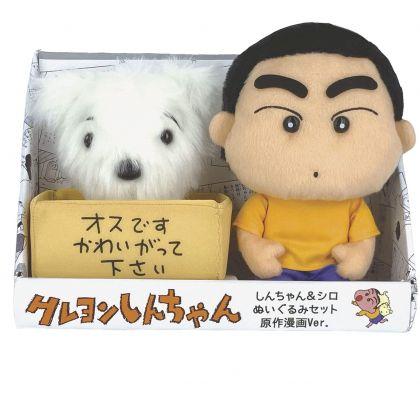 SANEI BOEKI - Crayon Shin-chan - Shin-chan & Shiro Plush Set Original Manga Ver.
