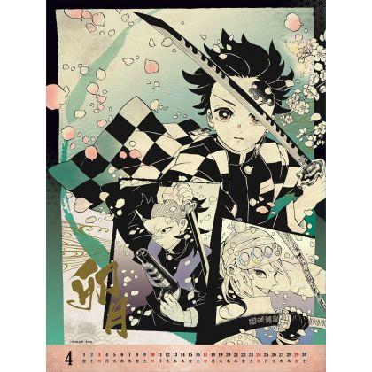 Kimetsu no Yaiba (Demon Slayer) - Comic Calendar 2022