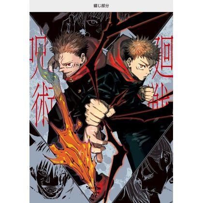 Jujutsu Kaisen - Comic...