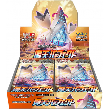 POKEMON CARD Sword & Shield Reinforcement Expansion Pack - Maten Perfect (Skylight Perfect) BOX