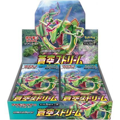 POKEMON CARD Sword & Shield Reinforcement Expansion Pack - Soukuu Stream (Blue Sky Stream) BOX