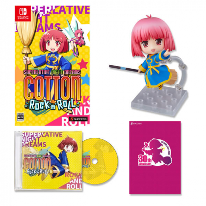 SUCCESS - Cotton Rock N Roll 30th Anniversary Special Limited Edition for Nintendo Switch