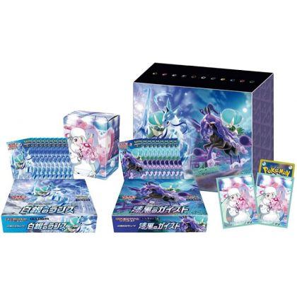 POKEMON CARD Sword & Shield Reinforcement Expansion Pack - Hakugin no Lance & Shikkoku no Geist SET