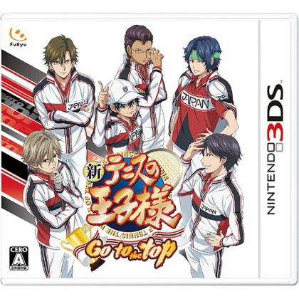 FuRyu New Prince of Tennis ~ Go to the top ~ [3DS software ]