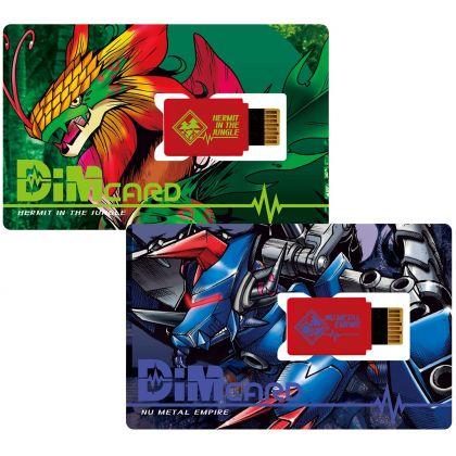 BANDAI Digimon Adventure - Dim Card Set vol.3 - Hermit in the Jungle & Nu Metal Empire