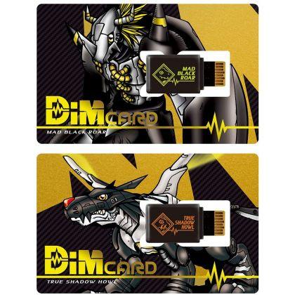 BANDAI Digimon Adventure - Dim Card Set vol.0.5 - Mad Black Roar & True Shadow Howl