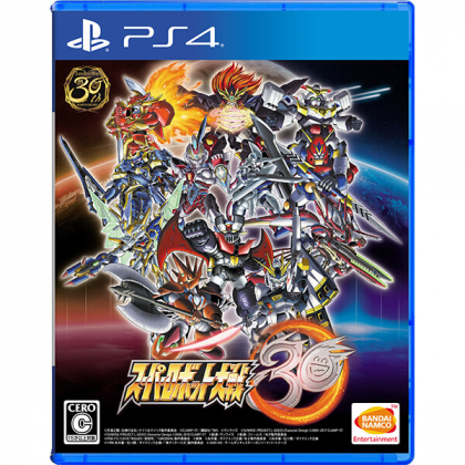 Bandai Namco Games - Super Robot Wars 30 for Sony Playstation PS4