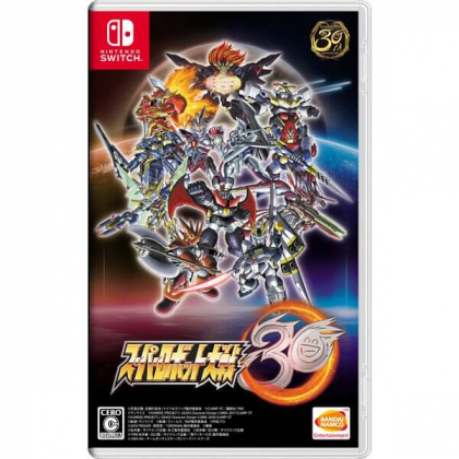 Bandai Namco Games - Super Robot Wars 30 for Nintendo Switch