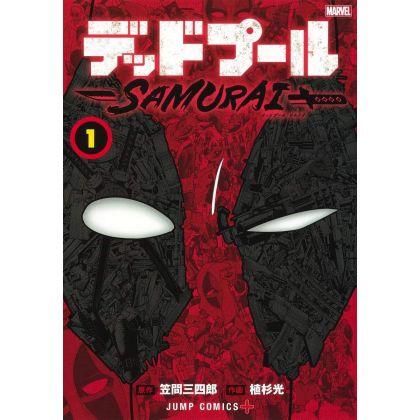 Deadpool: Samurai vol.1-...