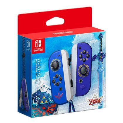 NINTENDO - Joy-con (L)/(R) The Legend of Zelda Skyward Sword Edition for Nintendo Switch