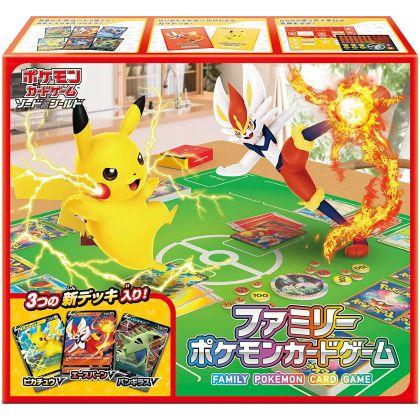 POKEMON - Pokemon Sword &...