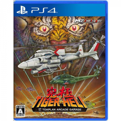 M2 - Ultimate (Kyuukyoku) Tiger Heli for Sony Playstation PS4