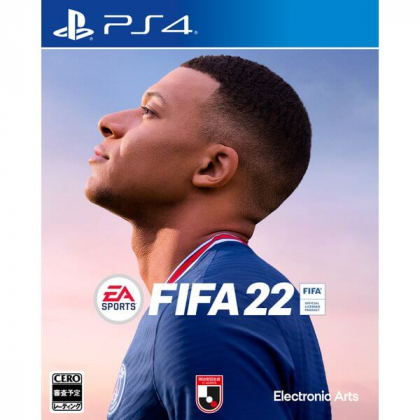E.A - Fifa 22 for Sony Playstation PS4