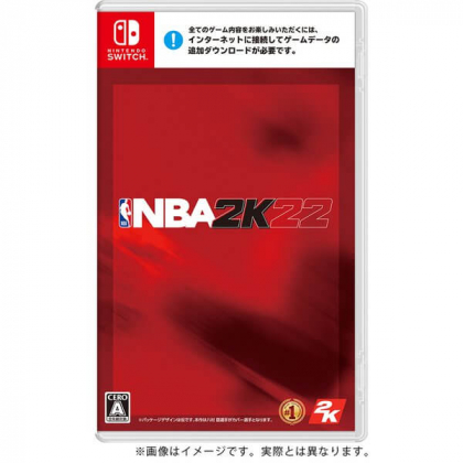 Take-Two Interactive Japan...