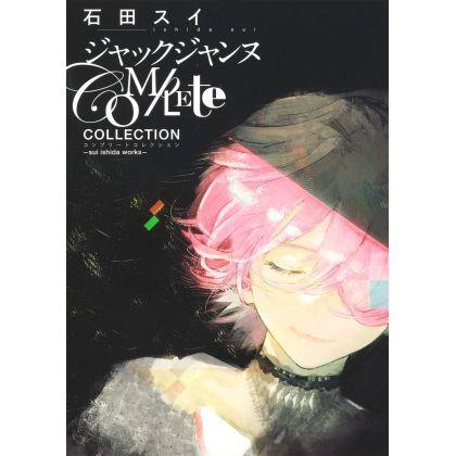 Artbook - Jack Jeanne Complete Collection - Sui Ishida Works