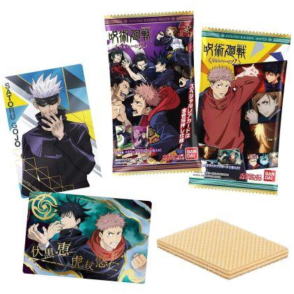 BANDAI Jujutsu Kaisen - Card Wafer 2 Collection BOX (Set of 20)