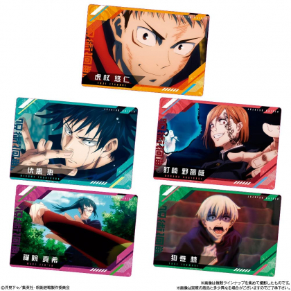 BANDAI Jujutsu Kaisen - Card Wafer 3 Collection BOX (Set of 20)
