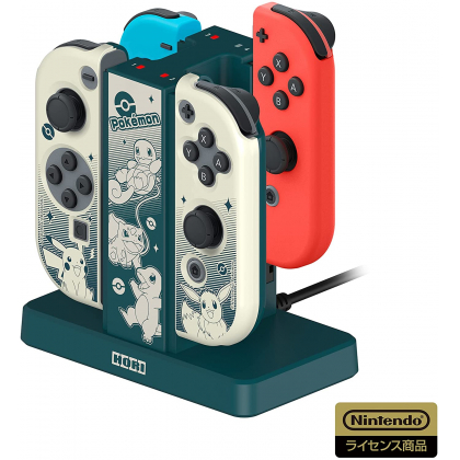 HORI - Pokemon Star Joy-Con Charging Stand & PC Hard Cover Set for Nintendo Switch