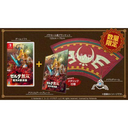 Koei Tecmo Games - Zelda Muso Hyrule Warriors Age of Calamity TREASURE BOX for Nintendo Switch