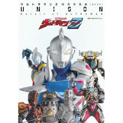 Mook - Ultraman Z UNISON -...