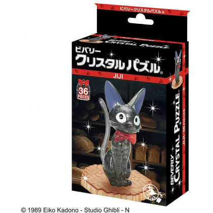 BEVERLY - GHIBLI Kiki La Petite Sorcière : Jiji - Crystal Jigsaw Puzzle 3D 36 pièces 50272