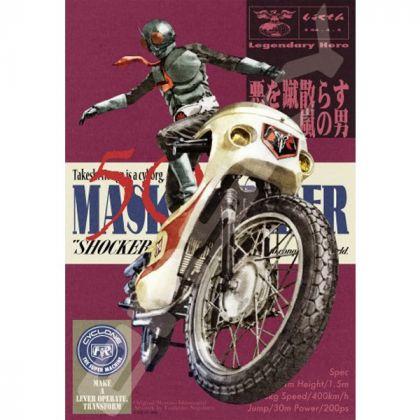 ENSKY - Kamen Rider - 1000...