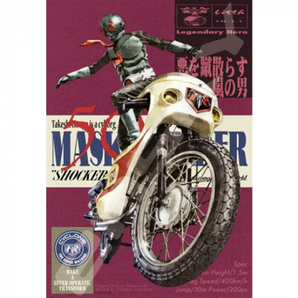 ENSKY - Kamen Rider -...