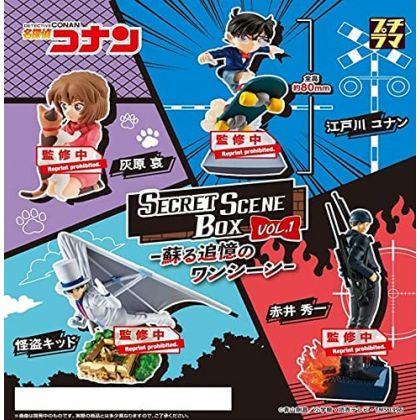 MEGAHOUSE Petitrama Series - Detective Conan SECRET SCENE BOX Vol. 1