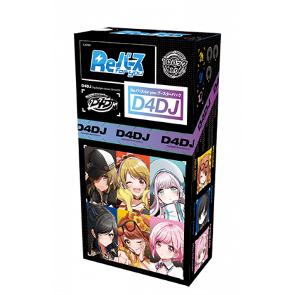 Bushiroad - Re Birth for...