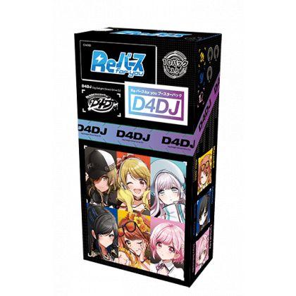 Reバース for you ブースターパック D4DJ...