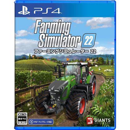 バンダイナムコエンターテインメント ファーミングシミュレーター22for Sony Playstation PS4