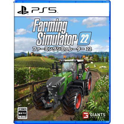 バンダイナムコエンターテインメント ファーミングシミュレーター22for Sony Playstation PS5