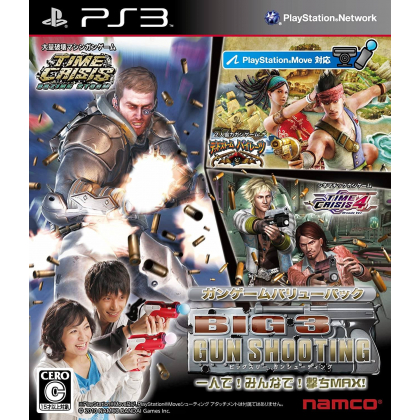 NAMCO - BIG 3 GUN SHOOTING for Sony Playstation PS3
