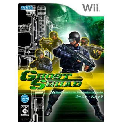 SEGA - Ghost Squad for Nintendo Wii