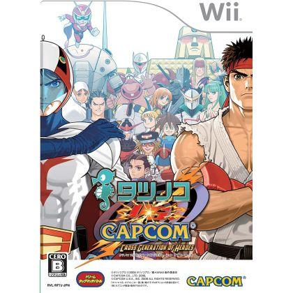 カプコン - ツノコ VS. CAPCOM クロス...