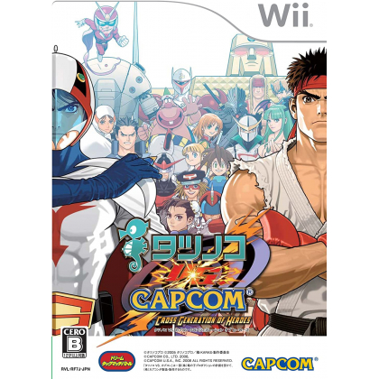 CAPCOM - Tatsunoko vs. Capcom : Cross Generation of Heroes for Nintendo Wii
