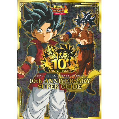 Artbook - Super Dragon Ball Heroes 10th Anniversary Super Guide