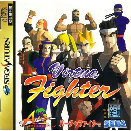 SEGA - Virtua Fighter for SEGA SATURN