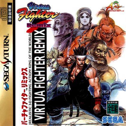 SEGA - Virtua Fighter Remix for SEGA SATURN