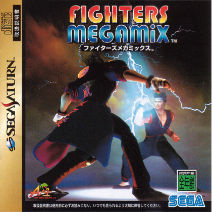 SEGA - Fighters Megamix for...