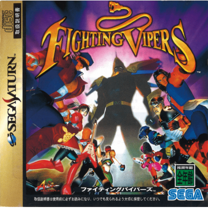 SEGA - Fighting Vipers for SEGA SATURN