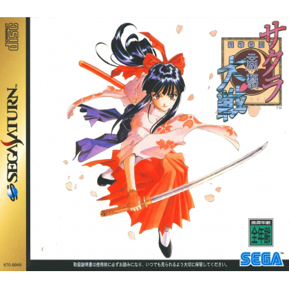 SEGA - Sakura Taisen for SEGA SATURN