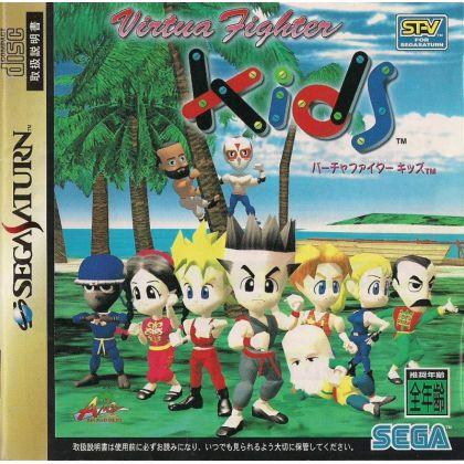 SEGA - Virtua Fighter Kids for SEGA SATURN
