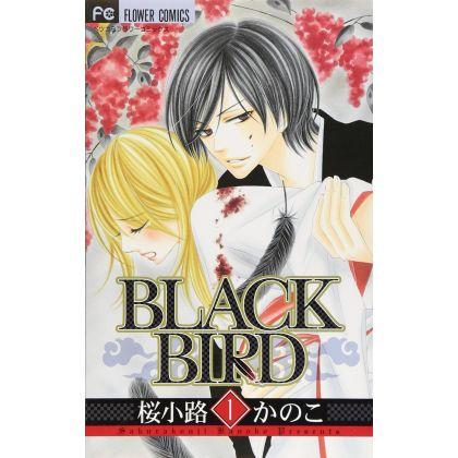 BLACK BIRD (1)...