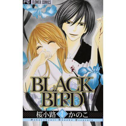 BLACK BIRD (2)...