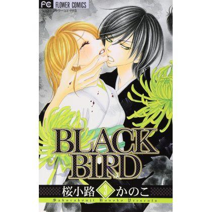BLACK BIRD (3)...