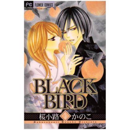 BLACK BIRD (5)...