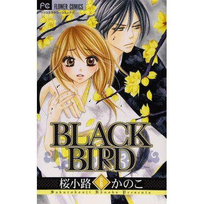 BLACK BIRD (6)...